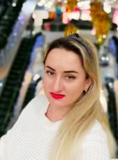 Tanya, 37, Ukraine, Poltava