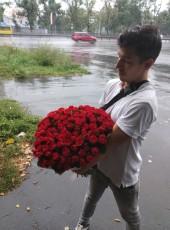 Galkin Evhenii, 28, Ukraine, Kiev