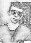 Maksim, 25  , Tsyurupinsk