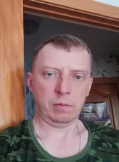 Aleksey, 43, Russia, Iskitim