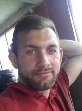 Robert, 25, Romania, Baia Mare (Satu Mare)