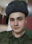 Николай, 20 лет, Асіпоповічы