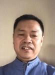 寻找情人, 47, Puyang