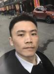哈哈, 30, Chengdu