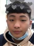 Mark, 18, Taichung