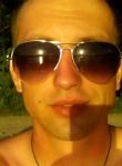 Danil, 28, Yessentuki
