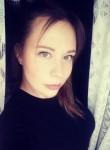 Валерия, 29 лет, Ростов-на-Дону