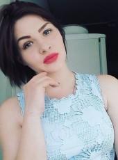Irina, 24, Ukraine, Bila Tserkva