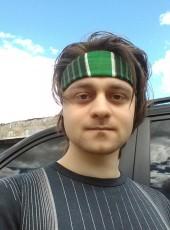 Denis, 30, Ukraine, Dnipr