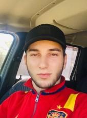Abdul, 24, Russia, Nizhnevartovsk