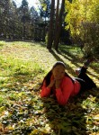 Erzhena, 31  , Kabansk