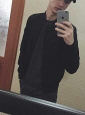 Andrey, 21, Russia, Ivanovo