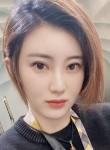 清風, 30, Taichung