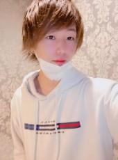 あかりん, 23, Japan, Tokyo