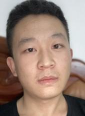 马生, 22, China, Wuhai