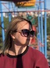 Tatyana, 43, Russia, Chelyabinsk