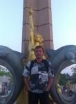 Илья, 31, Mykolayiv