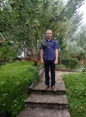 Nikolay, 32, Russia, Kuragino