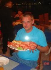 Aleksandr , 38, Ukraine, Mariupol