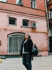 Rina, 30, Russia, Nizhniy Novgorod