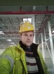 Александр, 29, Lutsk