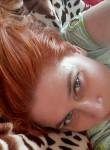 Leonessa, 47, Moscow