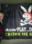 Ilya, 35  , Katav-Ivanovsk