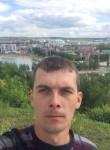 Miga, 29, Omsk