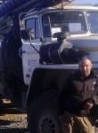 Aleksey, 37  , Yelantsy