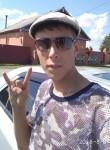 Gennadiy, 26  , Isetskoye
