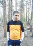 АНТОХА - Красноуральск