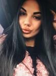 Alisa, 27, Luhansk