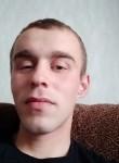 Илья, 24 года, Асіпоповічы