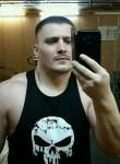 Алексей, 34 года, Сыктывкар