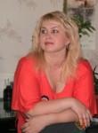 Виктория, 44 года, Дніпропетровськ