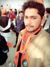 suryansh bajaj, 22, India, New Delhi