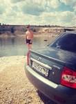 Artyem, 20, Frolovo