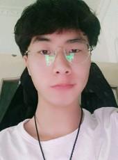 金龙, 20, China, Shenyang