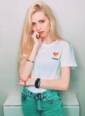 SeverKosh, 20, Russia, Cheboksary