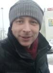 Сергей, 38 лет, Арзамас