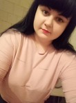 Diana, 23, Surgut