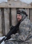 Nikita, 27, Ulyanovsk