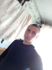 Vitalik, 22, Ukraine, Donetsk