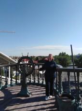 Olenka, 44, Russia, Novosibirsk