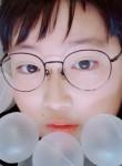 준이, 20  , Daejeon