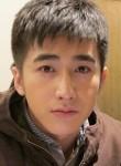 喜欢爱, 23  , Wenzhou
