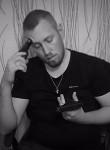 Sergey, 25, Atkarsk