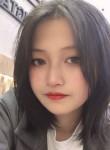 難遇, 18, Guiyang