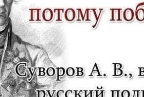 Ivan, 57 - Miscellaneous