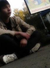 ruslan, 25, Russia, Izhevsk